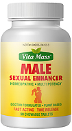 Male Sexual Enhancer - TR Fast Acting - 90 Chewable Tablets